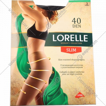 Колготки женские «Lorelle» slim, 40 den, nero.