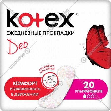 Ежедневные прокладки «Kotex» део суперслим, 20 шт.