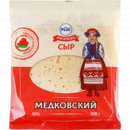 Сыр «Медковский» 35%, 200 г.