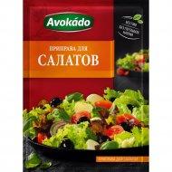 Приправа «Avokado» для салатов, 25 г.