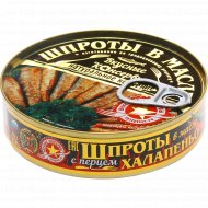Шпроты «Вкусные консервы» с перцем халапеньо, 160 г.