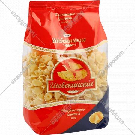 Макаронные изделия «Шебекинские» № 410, 350 г.