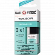 Здоровые ногти «Nail Medic 9в1» 10 мл.