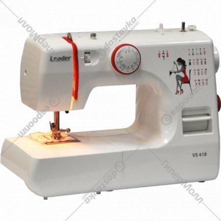 Швейная машина «Leader» VS 418.