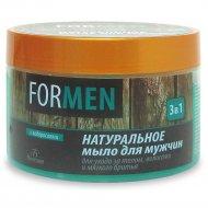 Натуральное мыло для мужчин «3 в 1» 450 г.