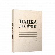 Блокнот «Папка для бумаг» 01313.