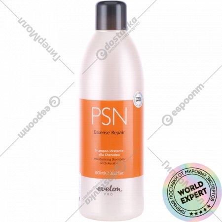 Шампунь для волос «PSN» с кератином, 1000 мл