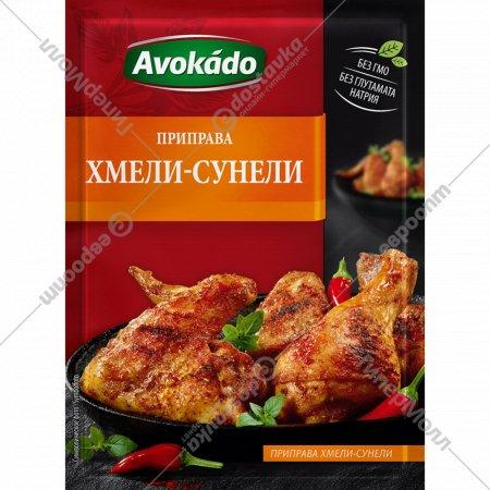 Приправа «Avokado» Хмели-сунели, 25 г.