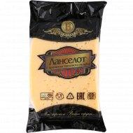 Сыр «Ланселот» с ароматом топленого молока 45%, 200 г.