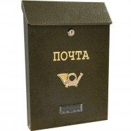 Ящик почтовый «GreenTerra» SD, золото