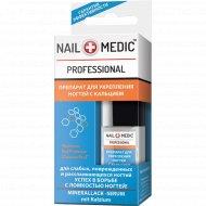Препарат для укрепления ногтей с кальцием «Nail Medic» 10 мл.