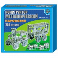 Конструктор металлический «Паровозик» 386 элементов.