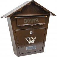 Ящик почтовый «GreenTerra» SD2, медь