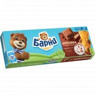 Пирожное «Медвежонок Барни» с шоколадной начинкой, 150 г.