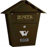 Ящик почтовый «GreenTerra» SD2, золото