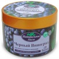 Натуральное мыло «Floresan» черный виноград, 450 г.