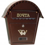 Ящик почтовый «GreenTerra» SO2, медь