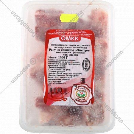 Рагу из свинины «Экстра» замороженное, 1 кг.