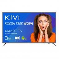 Телевизор «Kivi» 32H700GR.