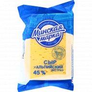 Сыр фассованный «Альпийский экстра» 45%, 200 г.