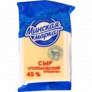 Сыр «Голландский» премиум, 45 %, 200 г.