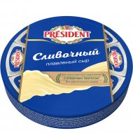 Сыр плавленный «President» сливочный 140 г.