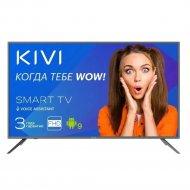 Телевизор «Kivi» 40F730GR.