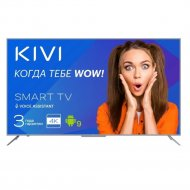Телевизор «Kivi» 65U700GR.