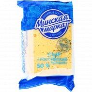Сыр «Российский молодой» 50%, 200 г.