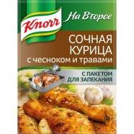 Смесь «Knorr» сочная курица с чесноком и травами, 27 г.