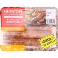 Колбаски «Для гриля» 400 г.