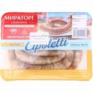 Колбаски чиполетти «Для гриля» 240 г.