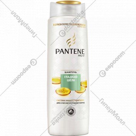 Шампунь «Pantene» блестящие и шелковистые, 250 мл