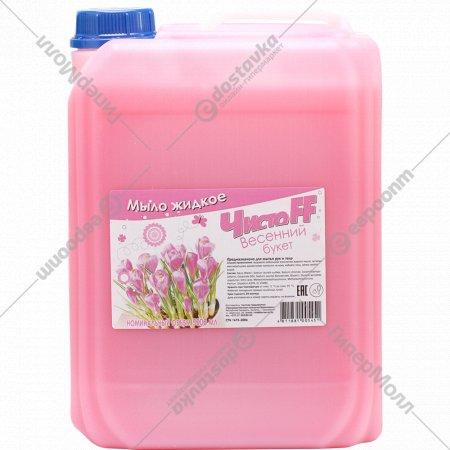 Крем-мыло жидкое «ЧИСТОFF» Весенний букет, 5000 мл.