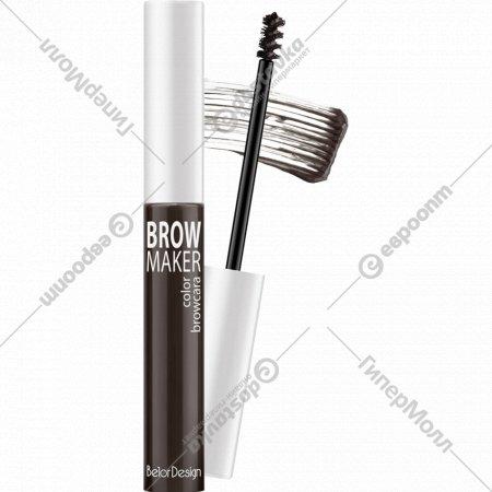 Тушь для бровей «BelorDesign» brow maker,тон 11.