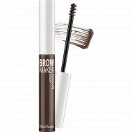 Тушь для бровей «BelorDesign» brow maker, тон 12.