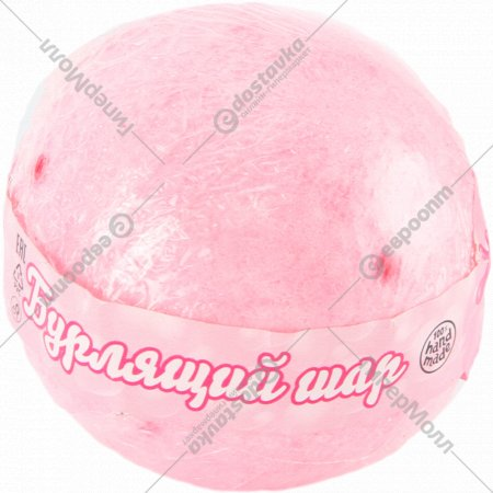 Соль для ванн «Bubblegum» бурлящий шар, 120 г.