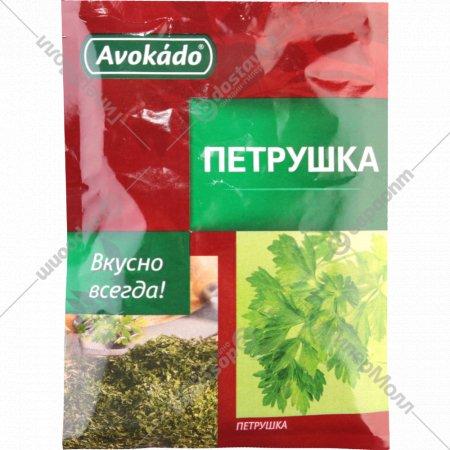 Петрушка «Avokado» 8 г.