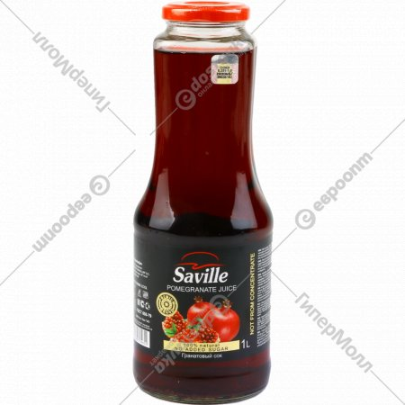 Сок «Saville» гранатовый, 1 л.