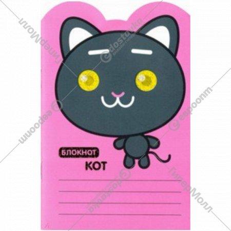 Блокнот «Кот» 16 страниц, 02983.