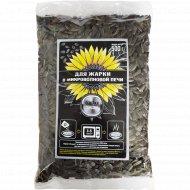 Семена подсолнечника «Стандарт» для жарки в микроволновой печи, 500 г.