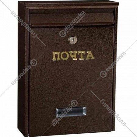 Ящик почтовый «GreenTerra» W1, медь