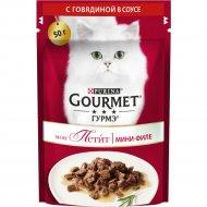 Корм для кошек «Gourmet» Mon Petit с говядиной, 50 г.