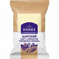 Сыр «Царский» аромат топленого молока 45% 180 г.