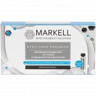 Активный концентрат «Markell» от темных кругов под глазами, 14 мл.