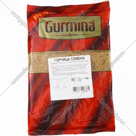 Горчица семена «Gurmina» 700 г.