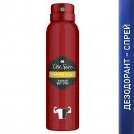 Дезодорант аэрозольный