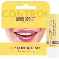 Бальзам для губ «BelorDesign» Lip Control Spf.