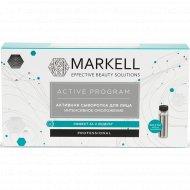 Активная сыворотка «Markell» для лица, интенсивное омоложение, 14 мл.