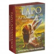 Карты «Таро Архангелов» 78 страниц + брошюра.